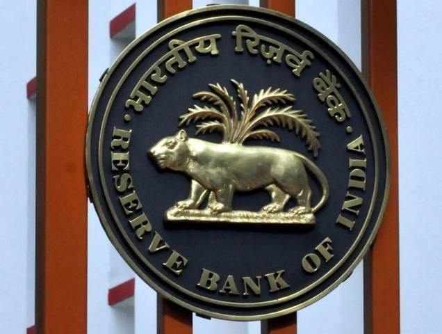 RBI leaves interest rate unchanged; tone hawkish! RBI indicated that the risks to inflation were on the upside. It had earlier lowered the rate by 25 bps to 6.5 % in the last policy review in April.  Read More:http://goo.gl/bDfD3H