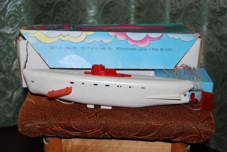 Подводная лодка. Ищите игрушки, игры и книги из детства СССР здесь -  http://doska-obyavleniy-detstva.blogspot.ru/ #подводная_лока