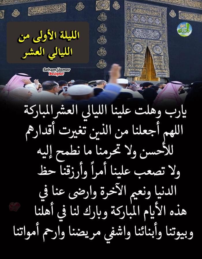 Pin By Ouassia On Islamic Quote Islamic Love Quotes Islamic Phrases Islamic Quotes