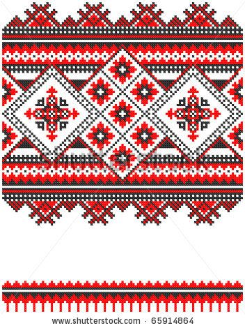 embroidered good like handmade cross-stitch ethnic Ukraine pattern by mycola, via Shutterstock