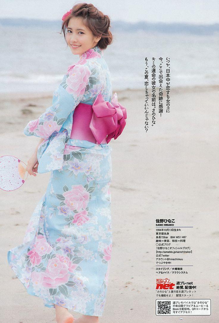 佐野ひなこhinako_sano