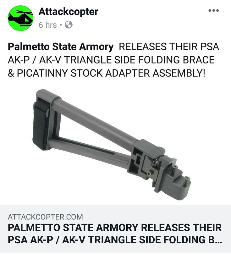Pin On Firearm Parts Accessories