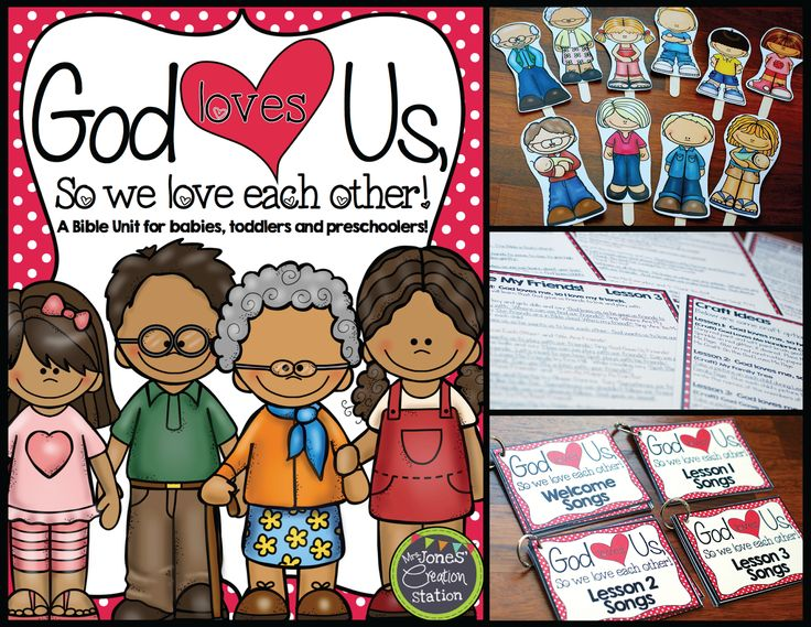 We Love Each Other: God Loves Us, So We Love Each Other!