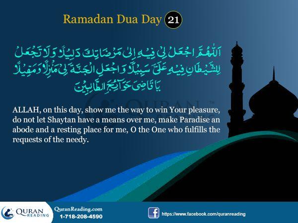#Ramadan #Pray #Allah #Blessings