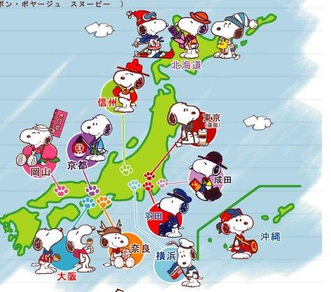 Snoopy Japan Peanuts General Pinterest Belle