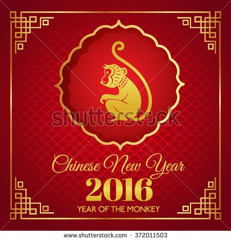 lunar new years, Oriental Happy Chinese New Year 2016 Year of Monkey Vector Design - stock vector