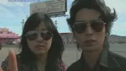 Jun matsumoto & inoue mao - Vidéo Dailymotion