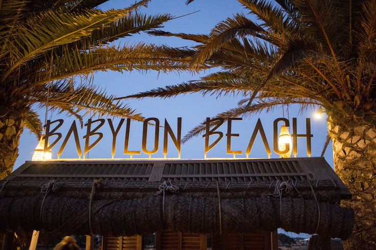 As day turns to dusk at Babylon Beach, the gorgeous tented restaurant adjacent to the chilled out beach area, fitted with driftwood chandeliers and intimate lighting, opens up to offer a more sophisticated dining experience...