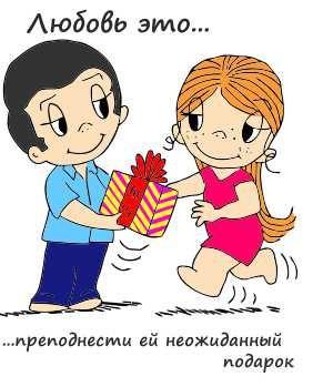 loveis4.jpg (300×349)