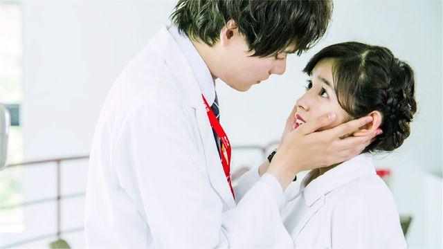 Yuki Furukawa Itazura Na Kiss 65 best images about I...