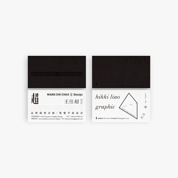 36 best business cards images on Pinterest | Graphics, Chinese ...