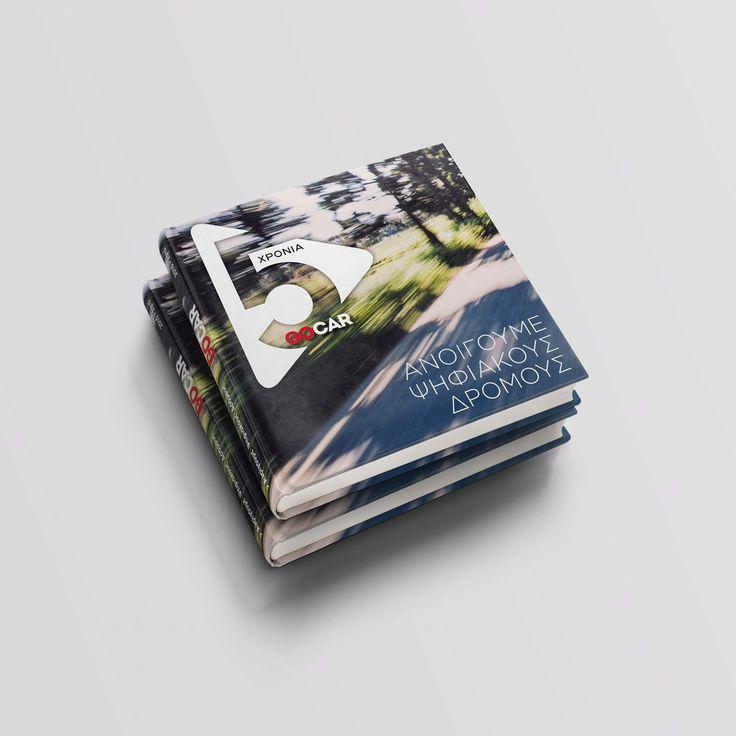 Είσαι λάτρης του αυτοκινήτου;  Είσαι λάτρης της φωτογραφίας; Είσαι λάτρης των βιβλίων;  Δήλωσε συμμετοχή στο διαγωνισμό και κέρδισε το υπερπολυτελές δερματόδετο φωτογραφικό λεύκωμα του #GOCAR.  (designed by Pica - Creative Office)  #pikatablet #pica www.pikatablet.com
