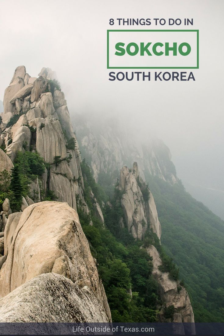 8 Things To Do In Sokcho, South Korea!