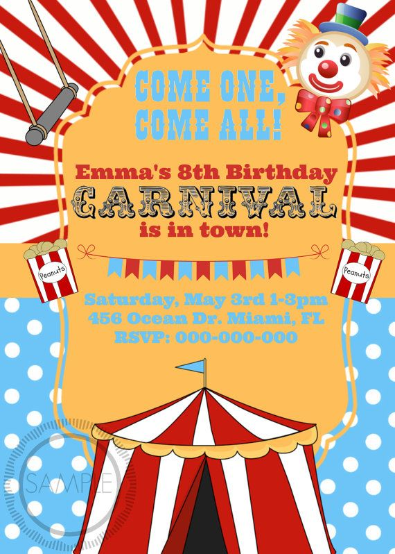 Carnival / Circus / Clown Birthday Party by MyPrettyPartyShoppe, $7.99