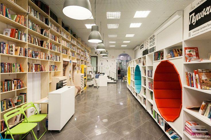 архитектурный план школьной медиатеки: 18 тыс изображений найдено в Яндекс.Картинках