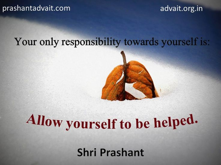 Your only responsibility towards yourself is: Allow yourself to be helped. ~ Shri Prashant #ShriPrashant #Advait #help  Read at:- prashantadvait.com Watch at:- www.youtube.com/c/ShriPrashant Website:- www.advait.org.in Facebook:- www.facebook.com/prashant.advait LinkedIn:- www.linkedin.com/in/prashantadvait Twitter:- https://twitter.com/Prashant_Advait