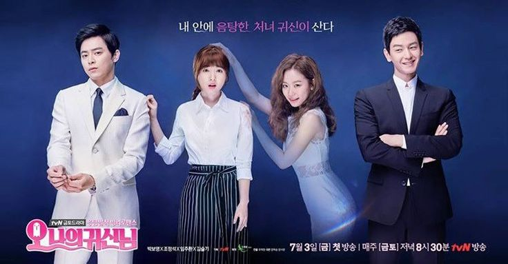 Oh My Ghost OST