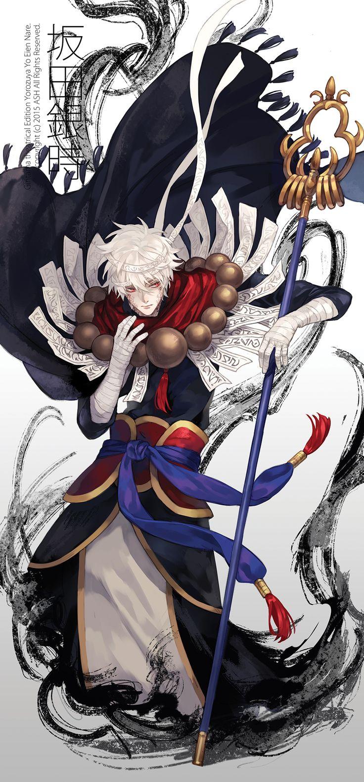 Gintama: Sakata Gintoki, Pixiv ID 2074024