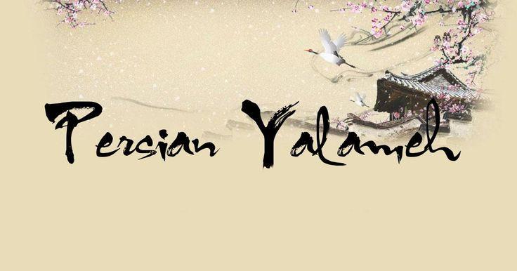 Persian Yalameh | Your calligraphy name