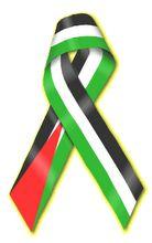 Fotos de Palestina