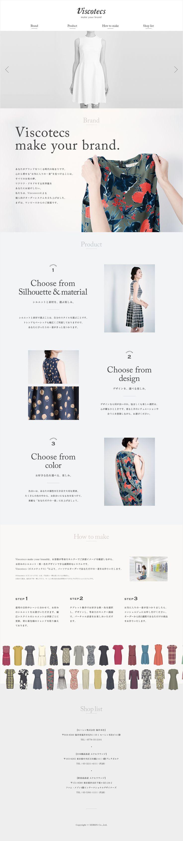 Viscotecs|mouf design