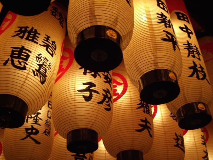 Het is het meest beleefde en ingetogen volk ter wereld. Maar een feestje vieren, dat kunnen Japanners ook. Wij noemen de leukste festivals in Japan.