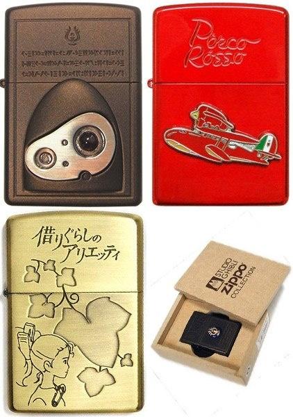 Studio Ghibli Zippo Collection