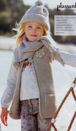 Жилет, шапочка, шарф для девочки, вязаные спицами