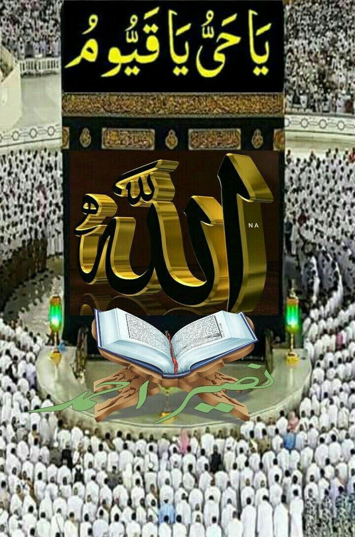 Pin oleh محمد آري وجيا di Laskar Pejuang Islam Agama