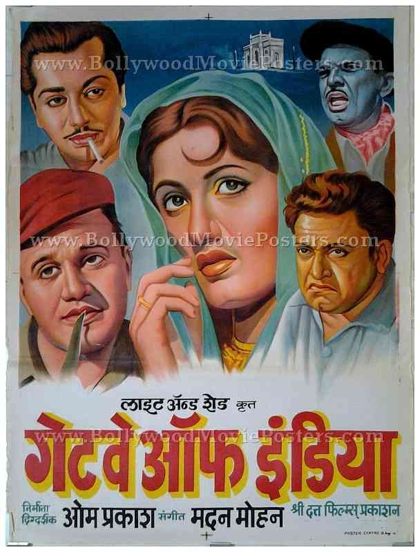 Gateway Of India Madhubala Posters Online Bollywood Posters Old Movie Posters Old Movie Poster