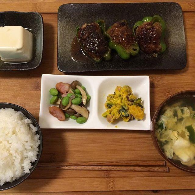 4月25日 ピーマンの肉詰め きのこと枝豆のソテー カボチャサラダ 豆腐 ご飯 わかめと卵のお吸い物  #お家ご飯  #常備菜  #肉