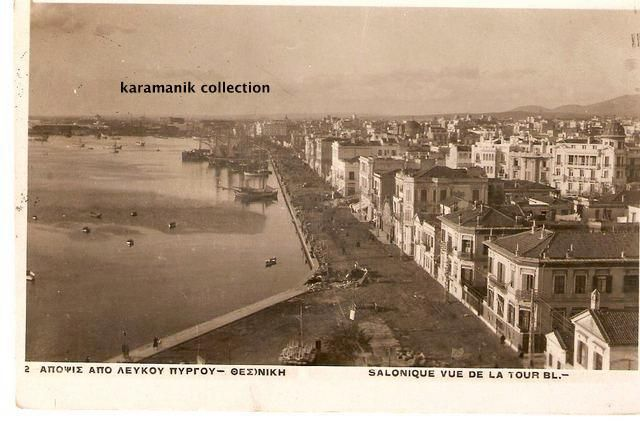An older view of Thessaloniki - Greece