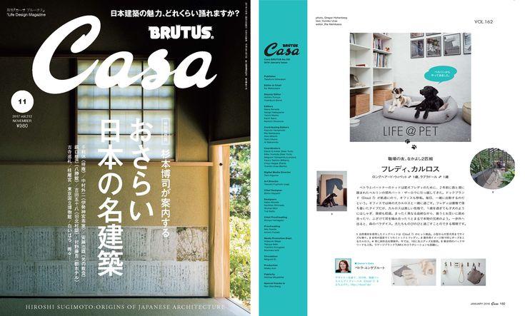 42 best cloud7 in the press images on pinterest. Black Bedroom Furniture Sets. Home Design Ideas