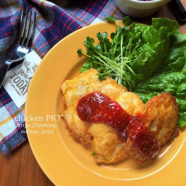 あゆ - 【チキンピカタ】の洋風弁当♪冷めてもふんわりな鶏肉ピカタ。 - Powered by LINE