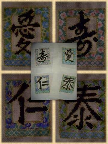 Napcsi - Öltögető: Kínai jelek