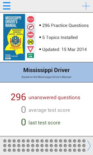 The most comprehensive Mississippi DMV permit and driver's license practice test app is now available for Android! Previously only available for iPhone, our app features 302 essential questions to help you prepare for the knowledge test.The first two topics, Licensing and Impaired Driving, are free. To access all practice questions an in-app purchase is available.Based on the Mississippi Driver Handbook.Features:  - 20 free practice questions! - Additional 282 questions availa...