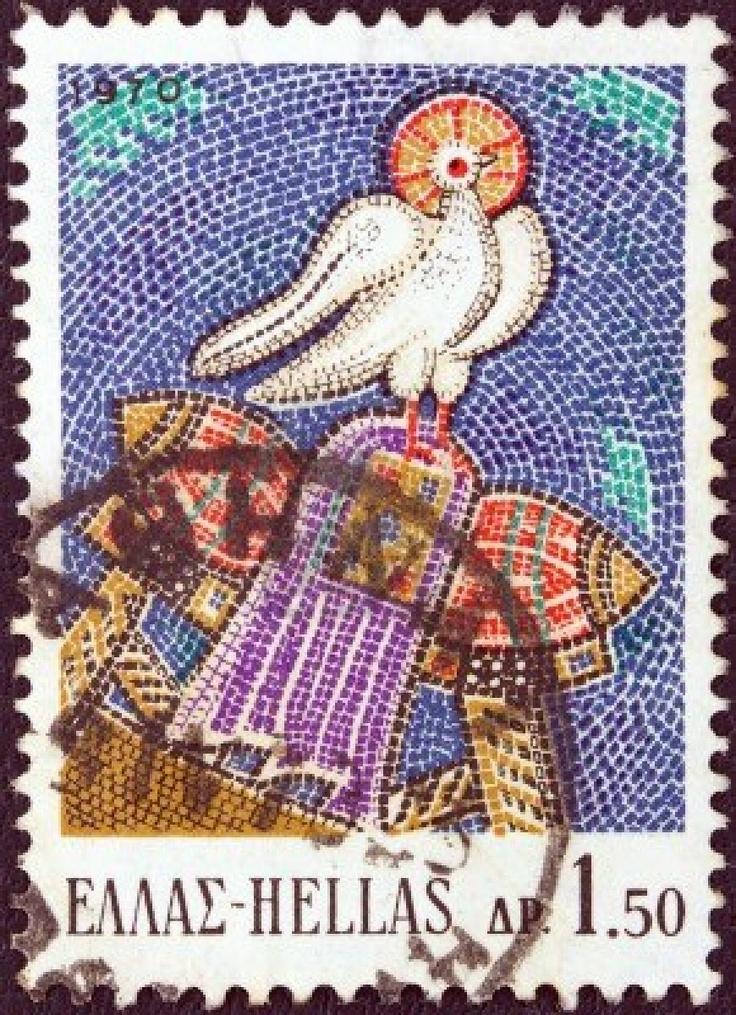 GRECIA - CIRCA 1970 Un sello impreso en Grecia del griego tema Mosaicos muestra El Espíritu Santo, Osios AD Loukas Monasterio del siglo 11, alrededor de 1970 Foto de archivo