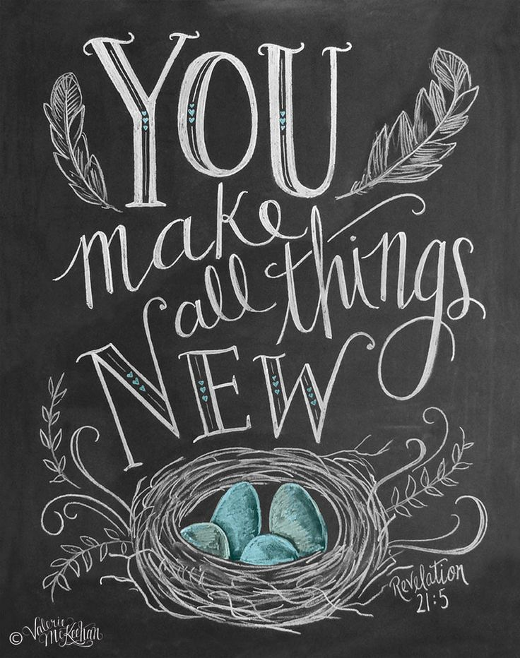 You Make All Things New - Print - Lily & Val