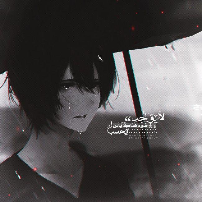 Pin By ف ـ ﺸ ﹳــ ـا ح On تصــــ ـآاﻣيمـہي ٴ Naruto Painting Bad Girl Aesthetic Anime