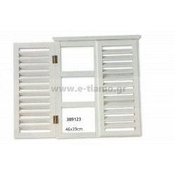 Διακοσμητικό Ξύλινο παράθυρο με πατζούρι Λευκό  Διάσταση: 46Χ39cm