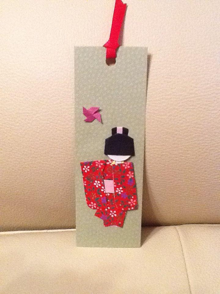 わらべ人形 bookmark