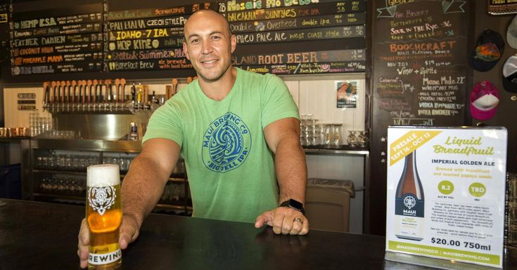 How America's No. 1 small business got to $10 million brewing beer in Hawaii http://cnb.cx/2qJe4AB