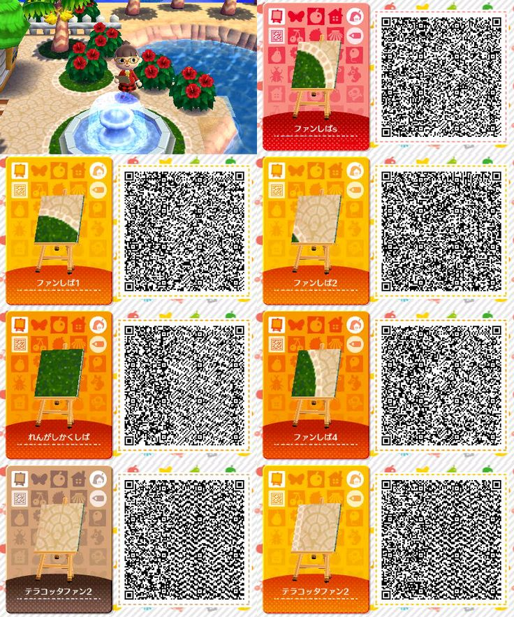 Best 25 acnl paths ideas on pinterest animal crossing for Qr code acnl sol