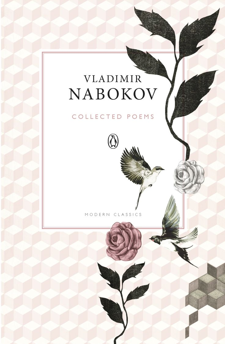 Vladimir Nabokov  Collected Poems