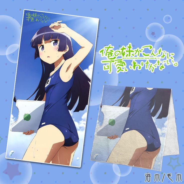 Anime oreimo kuroneko print towel body bath bathroom beach