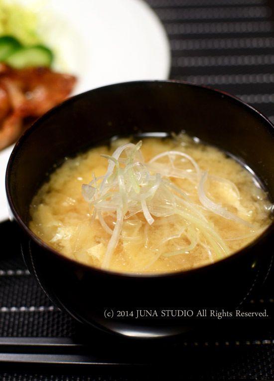 Miso Soup with Leek 味噌汁