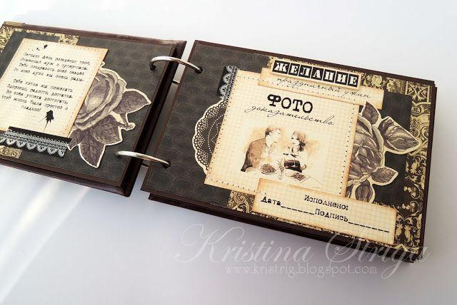Лучший подарок для мужчины - Чековая книжка желаний