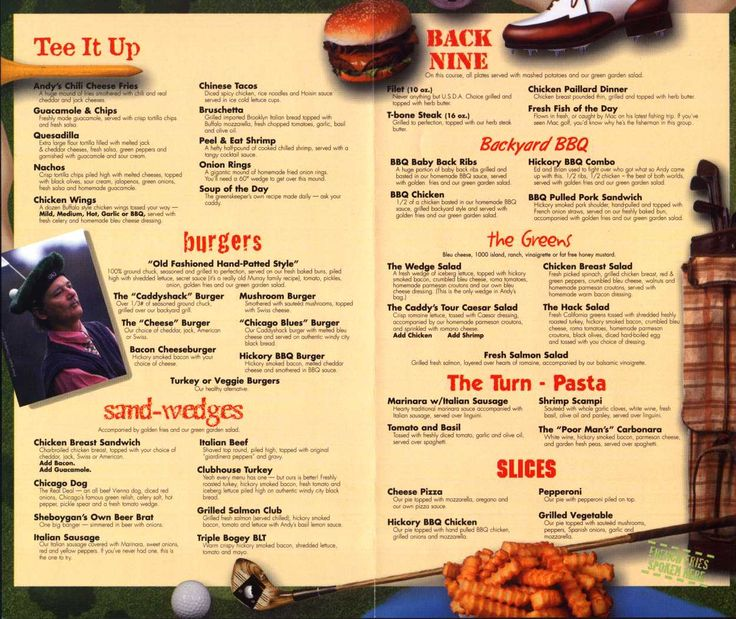 restaurant menus sample