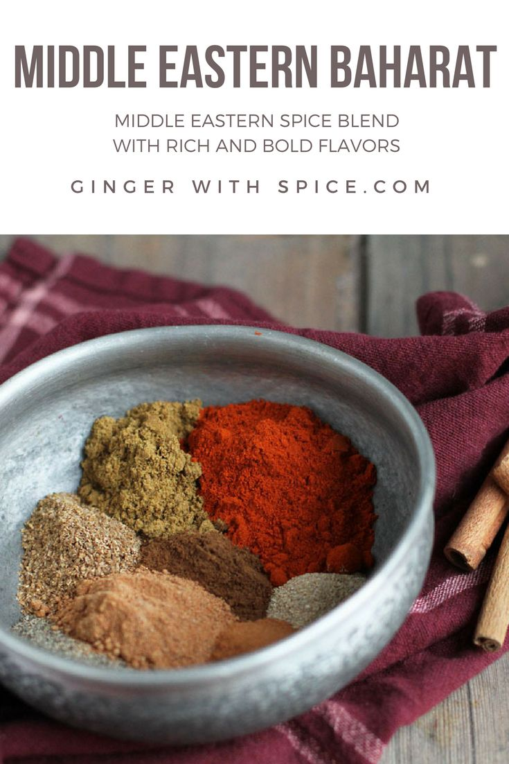 A very versatile Middle Eastern spice blend that is so fragrant and rich in flavors of cinnamon, cardamom, cumin and so much more. Click to find the recipe!