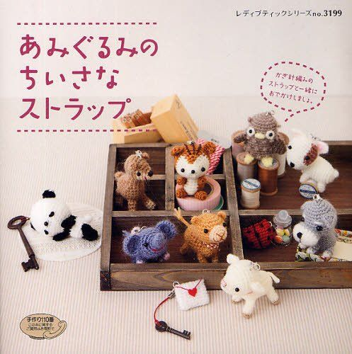 """Japanese craft book """"Amigurumi small strap""""#1996 (Lady boutique series 3199) by Boutique Sha,http://www.amazon.com/dp/B004XEUX38/ref=cm_sw_r_pi_dp_.u5Btb1P4D9B0ZHE"""